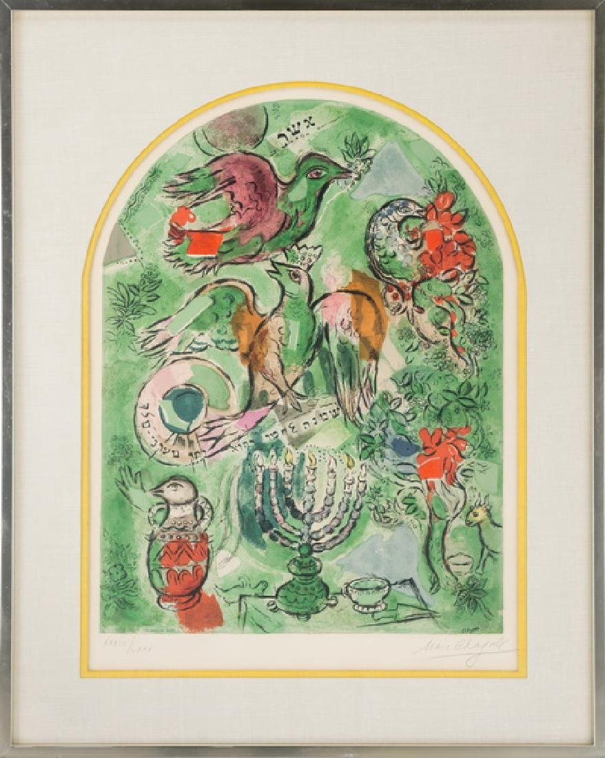 "AFTER MARC CHAGALL: ""TRIBE OF ASHER WINDOW"""