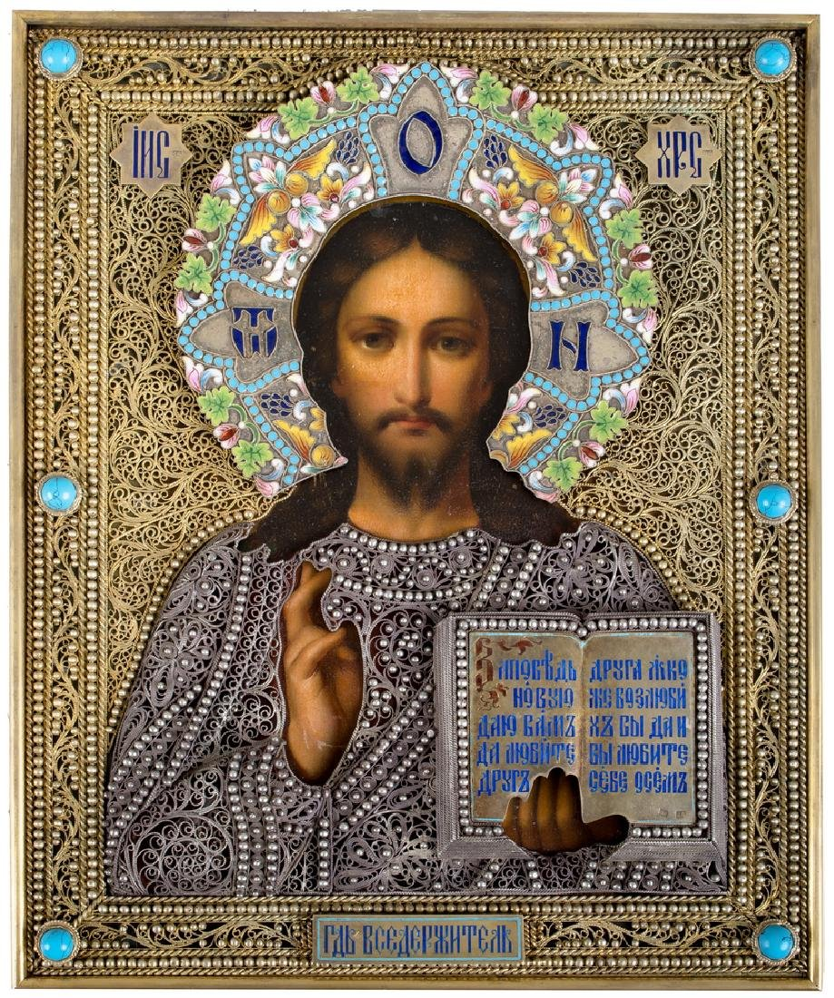 """RUSSIAN ICON OF """"CHRIST"""""""