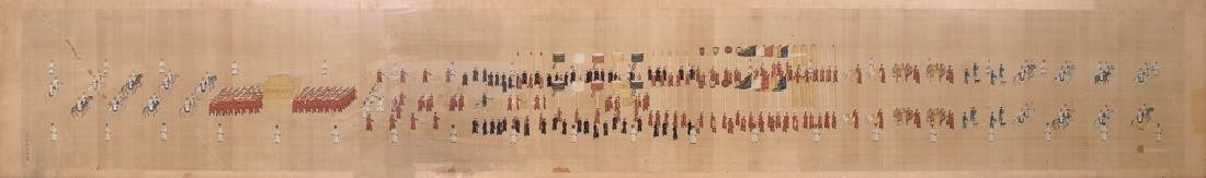 """CHINESE COURT """"PROCESSION"""" PAINTING"""