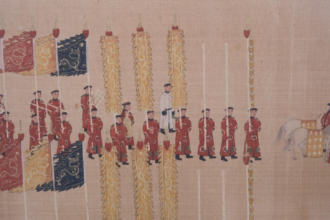 """CHINESE COURT """"PROCESSION"""" PAINTING - 4"""