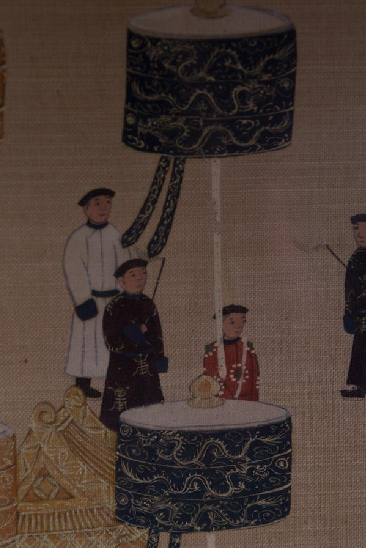 """CHINESE COURT """"PROCESSION"""" PAINTING - 7"""