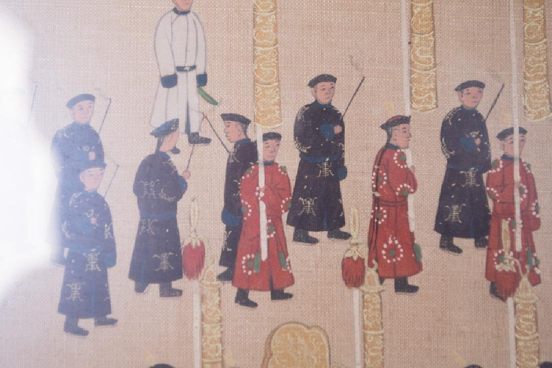 """CHINESE COURT """"PROCESSION"""" PAINTING - 9"""