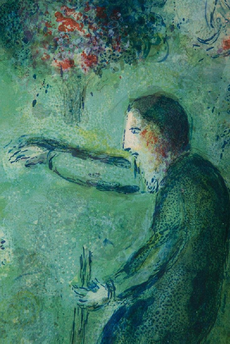 """MARC CHAGALL: """"LE VERGER"""" - 2"""