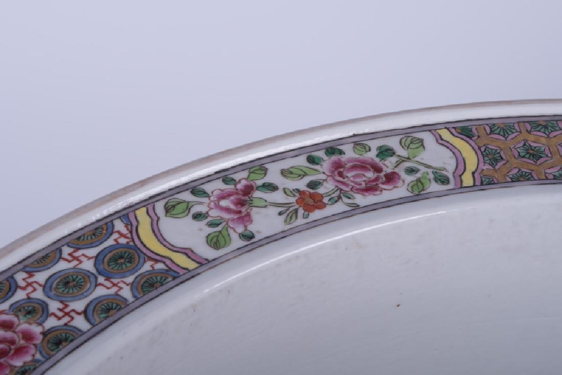 """PAIR OF """"CHINESE EXPORT"""" STYLE PORCELAIN JARDINIERES - 7"""