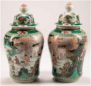 PAIR OF CHINESE FAMILLE VERTE PORCELAIN JARS