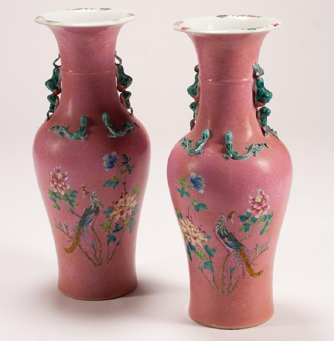 PAIR OF CHINESE FAMILLE ROSE PINK-GROUND PORCELAIN