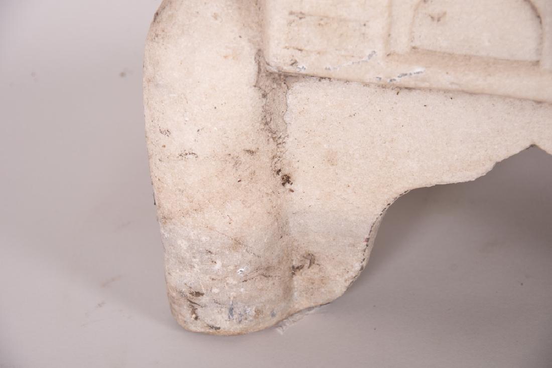 ISLAMIC EGYPTIAN KILGA - 2