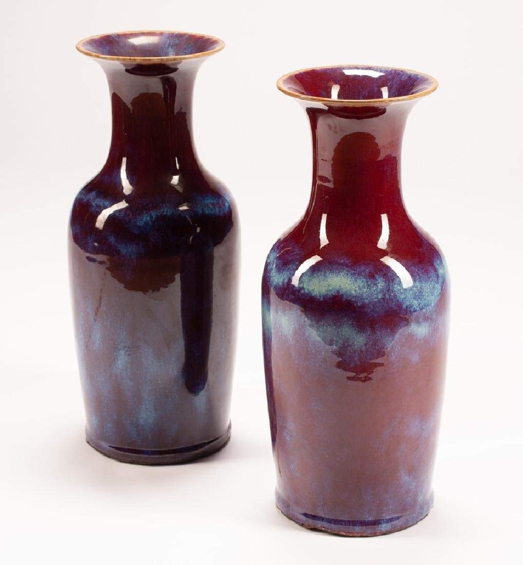 PAIR OF CHINESE FLAMBE PORCELAIN VASES