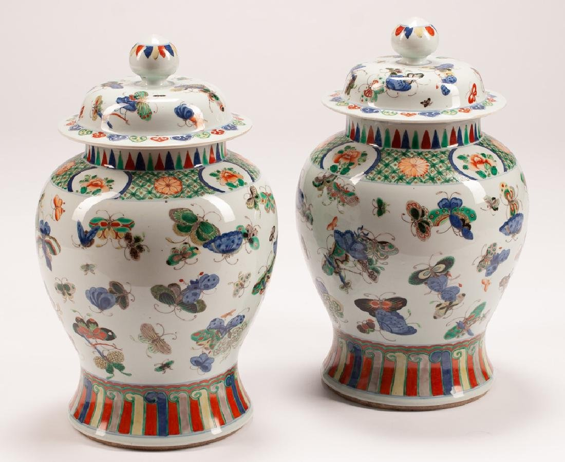"PAIR OF CHINESE FAMILLE VERTE PORCELAIN ""BUTTERFLY"""