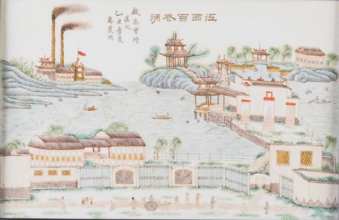 CHINESE PORCELAIN LANDSCAPE PLAQUE OF A HARBOR