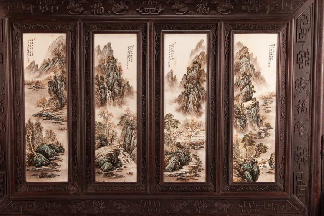CHINESE PAINTED PORCELAIN & CARVED HARDWOOD FOUR-PANEL - 3