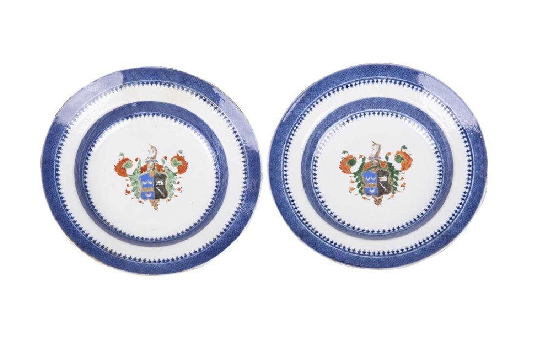 PAIR OF CHINESE EXPORT PORCELAIN ARMORIAL SOUP PLATES