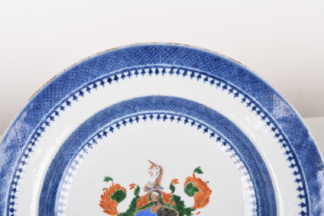 PAIR OF CHINESE EXPORT PORCELAIN ARMORIAL SOUP PLATES - 4