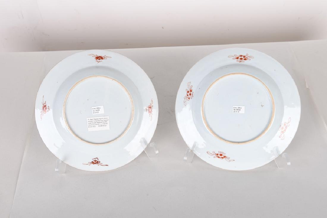 PAIR OF CHINESE EXPORT PORCELAIN BOWLS - 6