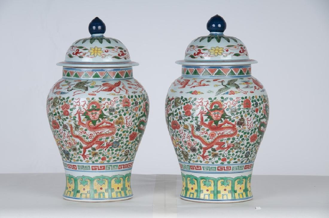 PAIR OF CHINESE PORCELAIN COVERED JARS - 10
