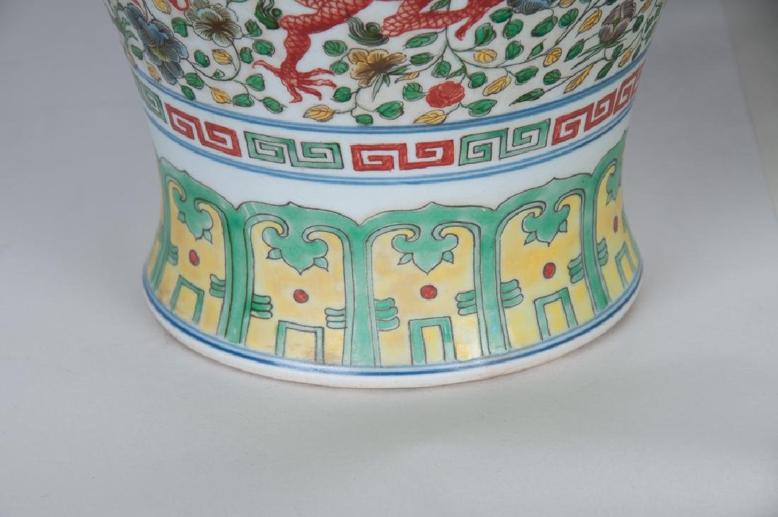 PAIR OF CHINESE PORCELAIN COVERED JARS - 3