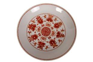 CHINESE COPPER RED WHITE GLAZED DISH