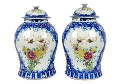 PAIR OF CHINESE PORCELAIN COVERED GINGER JARS