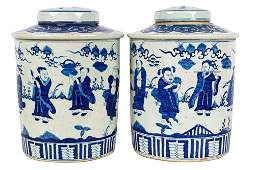 PAIR OF CHINESE BLUE  WHITE PORCELAIN COVERED TEA JARS