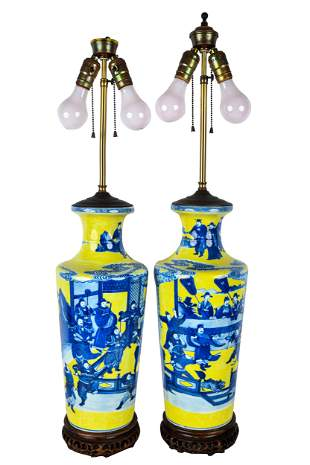 PAIR OF CHINESE YELLOW-GROUND PORCELAIN VASES