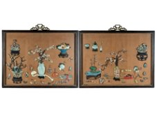 PAIR OF IMPORTANT CHINESE IMPERIAL PALACE HARDSTONE,