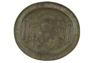 CONTINENTAL REPOUSSE COPPER TRAY