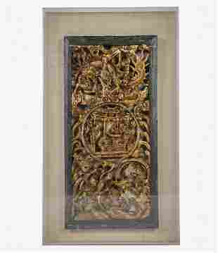CHINESE CARVED & GILT WOOD PANEL