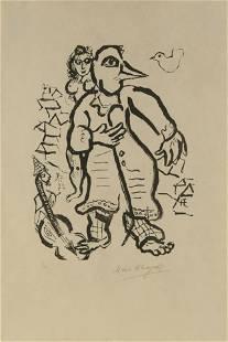 """MARC CHAGALL (1887 - 1985): """"JE ME SUIS ELOIGNE (POEMES"""