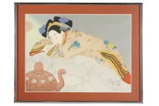 PAUL JACOULET (1896 - 1960): FUMEES DE SANTAL,