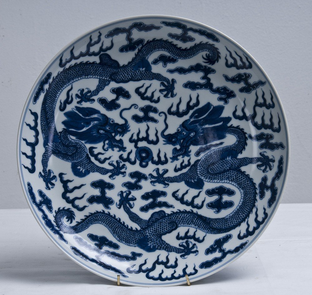 11: CHINESE PORCELAIN PLATE