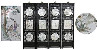 199 CHINESE FOURPANEL TILE INSET SCREEN