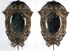 PAIR OF FRENCH GILT BRONZE WALL MIRRORS