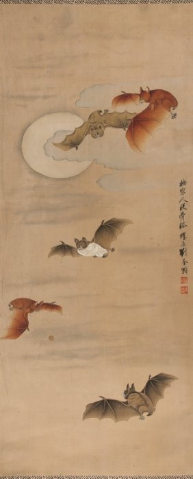 Chinese Scroll Painting On Silk With Five Bats