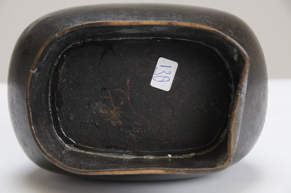 CHINESE ARCHAIC STYLE BRONZE VESSEL - 2