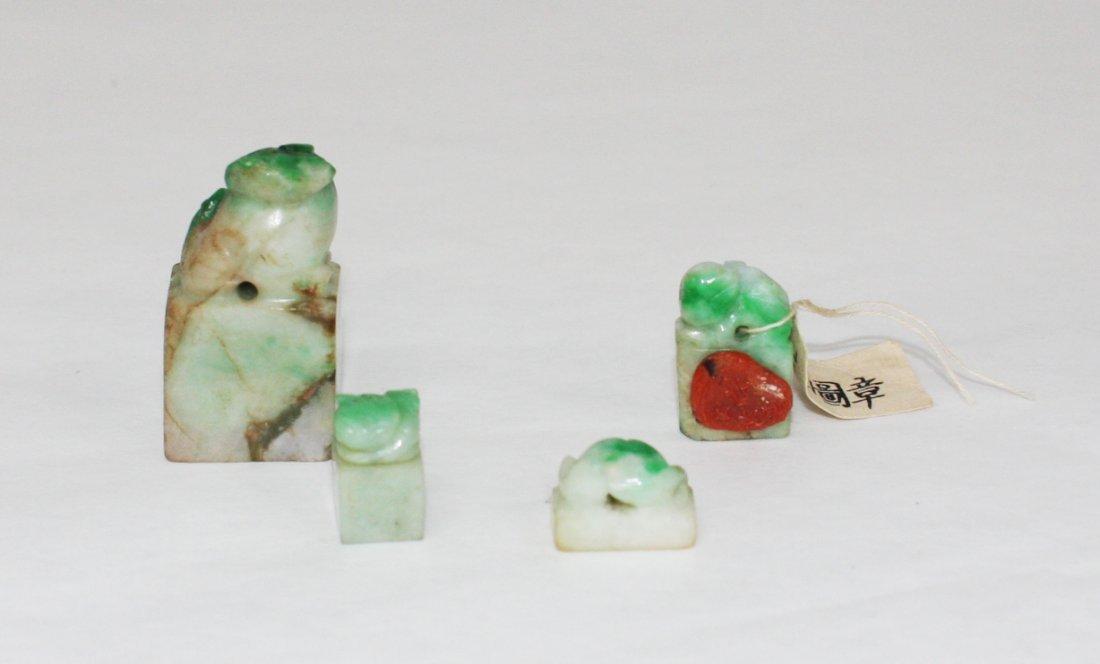 102: Four miniature Chinese jadeite seals