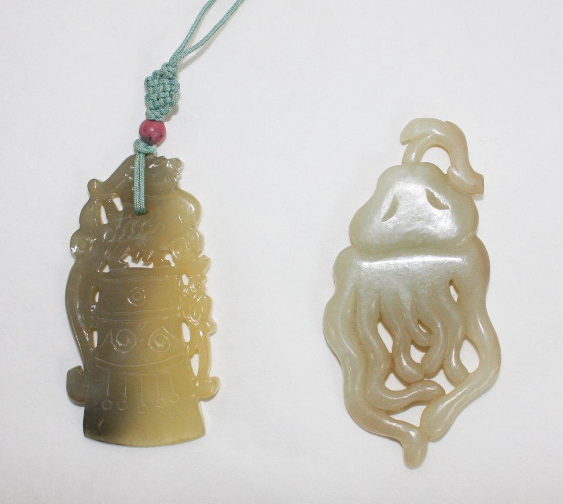 105: Large Chinese pale celadon jade pendant