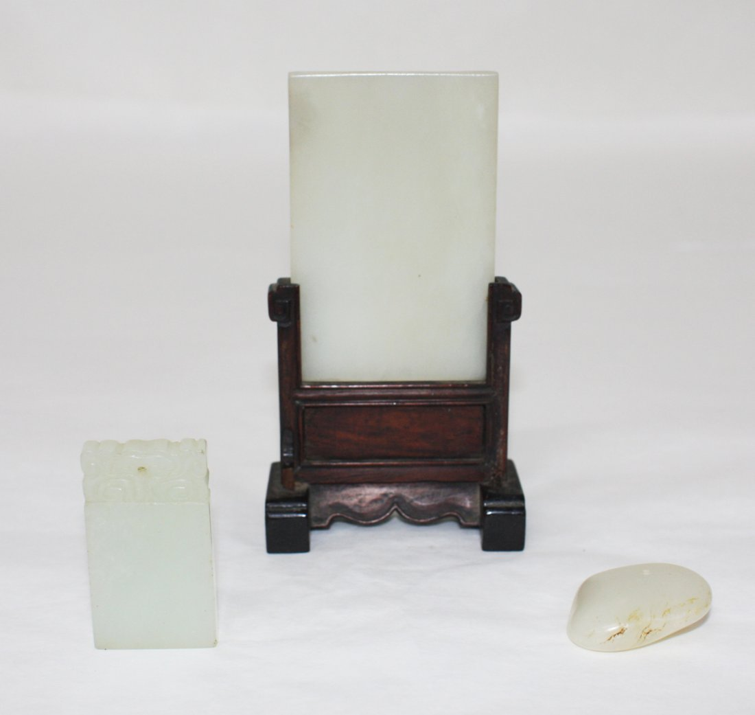 109: Small Chinese pale celadon jade uncarved screen