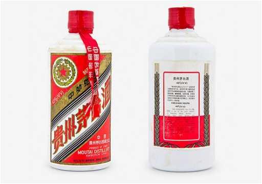 296 1980s Chinese Kweichow Moutai Maotai Grain Wine