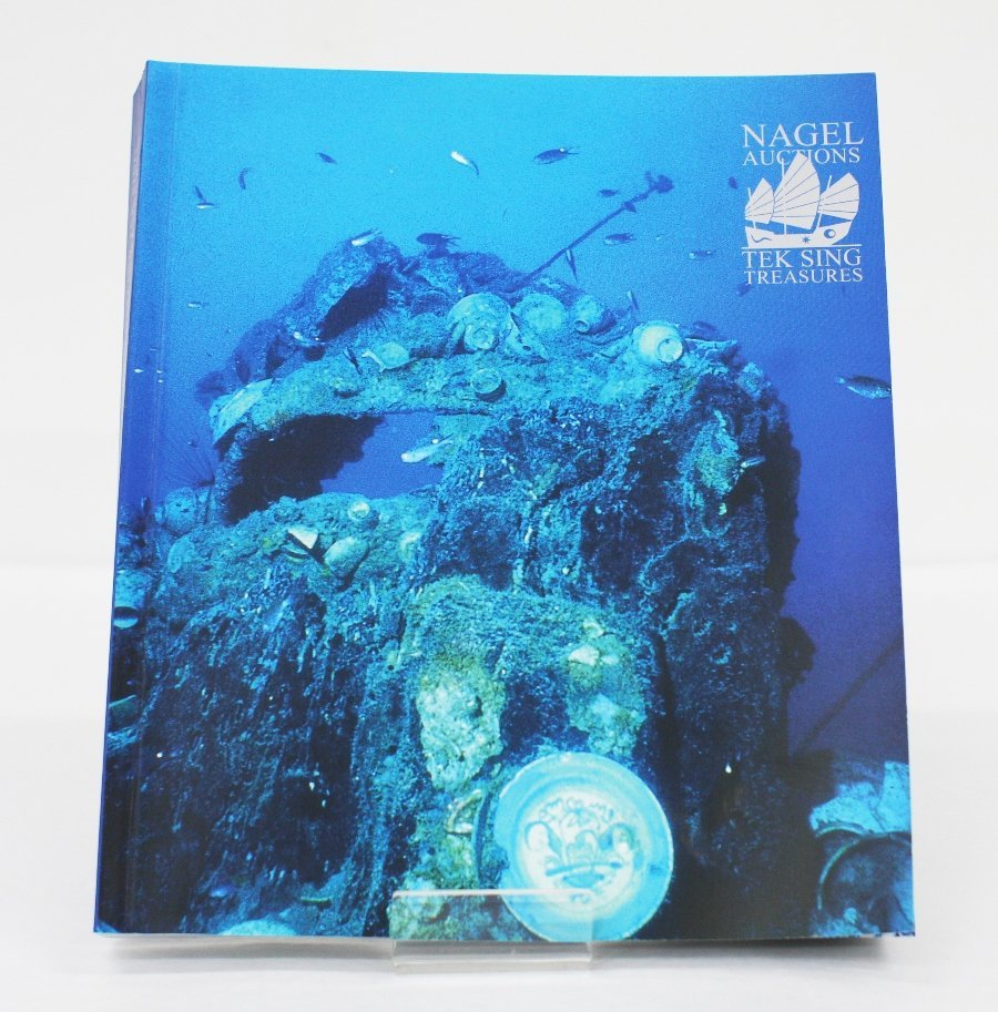Nagel Auctions, 'Tek Sing Treasures' catalogue