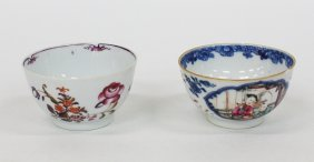 Two small Chinese famille rose teabowls