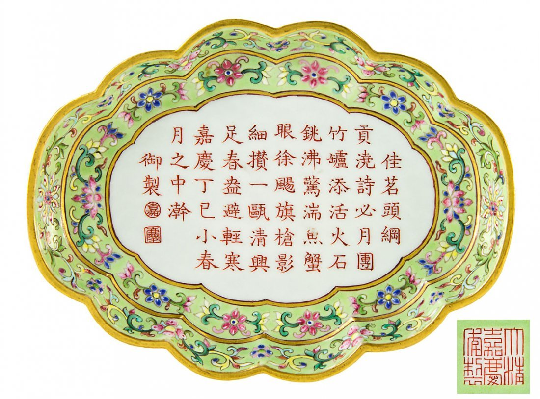 Chinese green-ground famille rose lobed tea-tray