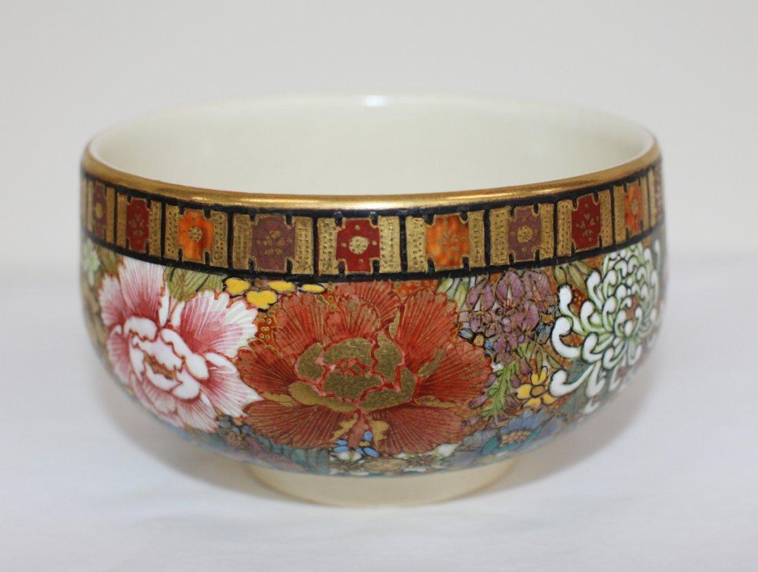 Japanese Satsuma chawan [teabowl]