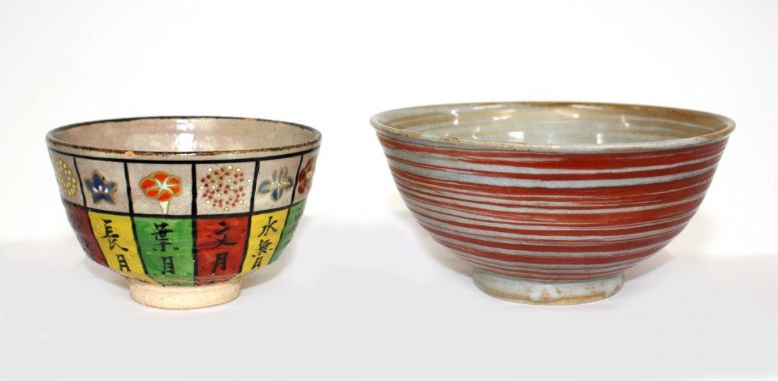 Two Japanese stoneware bowls