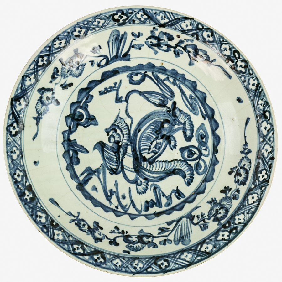 Chinese Swatow blue and white charger
