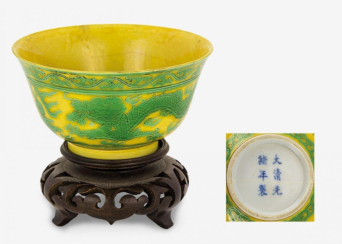 Chinese yellow ground green enamelled dragon bowl