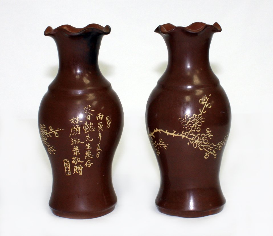 Pair of small Chinese Yixing pottery vases
