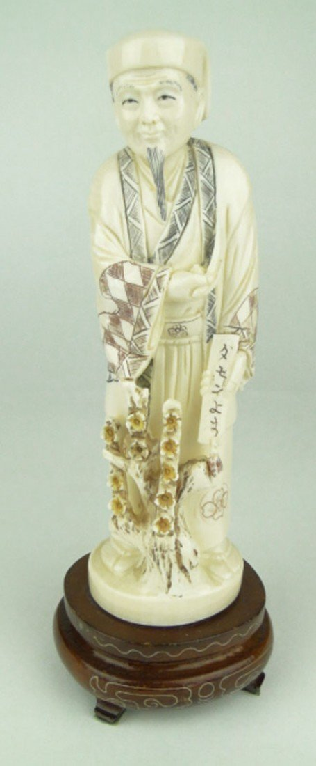 3: ANTIQUE CARVED CHINESE IVORY ELDER