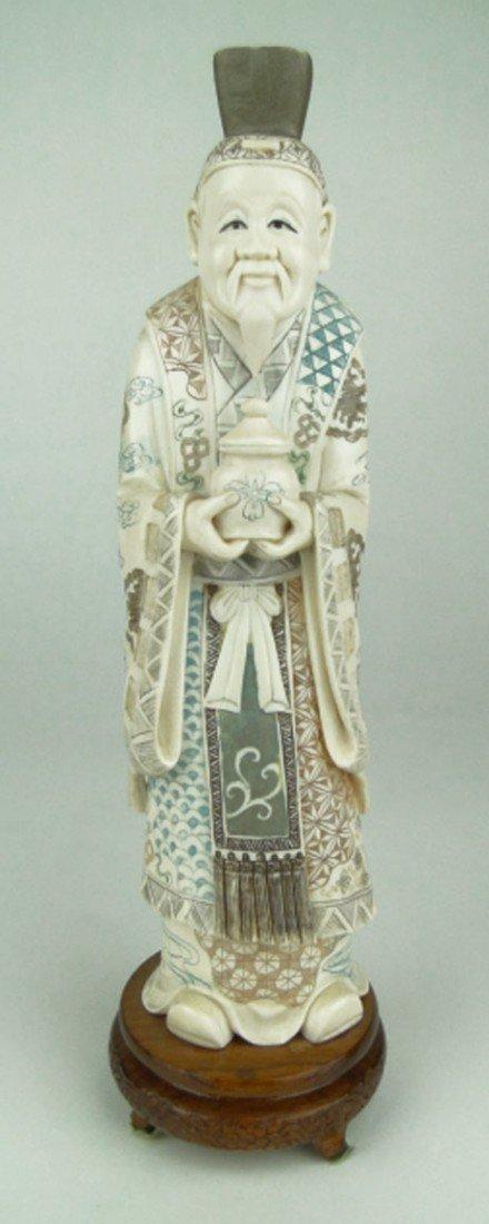 4: VINTAGE CARVED CHINESE IVORY ELDER