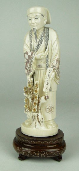 1: ANTIQUE LARGE CHINESE CARVED IVORY ELDER