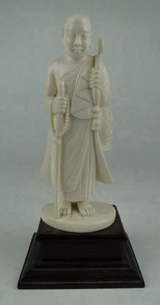 10: ANTIQUE IVORY CARVING INDIA NATIVE GARB